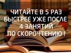 Уникальное фото  Приобретите ключевой навык президентов, бизнесменов и шпионов 39223671 в Калининграде