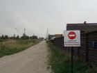 Свежее фотографию Земельные участки Пос, Куликово, Зеленоградский р-н  69644412 в Калининграде