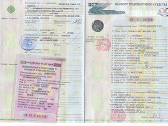 Скачать фото Прицепы для легковых авто Автодом- дача 2001г 32963839 в Калининграде