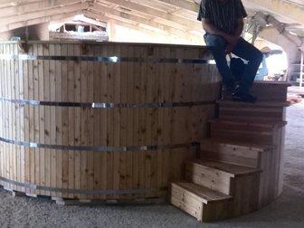 Скачать бесплатно foto Сантехника (оборудование) Купель продам 32963878 в Калининграде