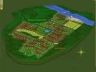 Скачать бесплатно фото Земельные участки Коттеджный поселок Эра, Участок 20 соток, 68046457 в Калязине