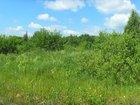 Скачать фотографию Земельные участки Земельный участок 0,40 га в деревне Моншино  70494871 в Калязине