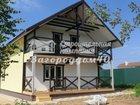 Скачать бесплатно foto Продажа домов Дома из бруса Калужская область 30892964 в Калуге