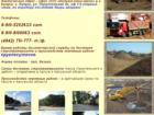 Изображение в Строительство и ремонт Строительство домов ООО «КалугаCитиСтрой» предоставляет в аренду в Калуге 0