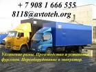 Уникальное изображение Автосервис, ремонт удлинение-нн, рф 38861314 в Калуге