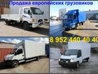 Уникальное фотографию Автосервисы Купить грузовой автомобиль 55371669 в Волгограде