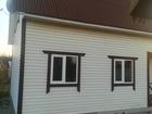 Увидеть изображение Дома Купить дом для круглогодичного проживания в Калужской области 66369099 в Калуге