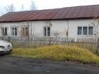 Просмотреть фотографию  Продам дом с газом в д, Зимнички 68595634 в Кирове (Калужская область)
