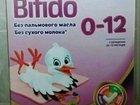 Смесь Бифидо