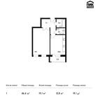 Продается 1-ком квартира . Квартира расположена на 3 этаже 1