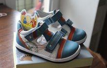 Сказка туфли новые