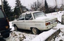 ЗАЗ 968 Запорожец 1.2МТ, 1976, 55000км