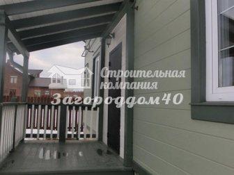 Скачать бесплатно изображение Загородные дома Продажа дома Киевское шоссе, Киевское направление 30854959 в Москве
