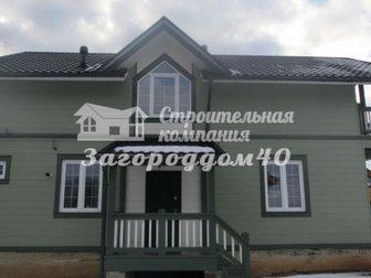 Увидеть фото Загородные дома Продажа дома Киевское шоссе, Киевское направление 30854959 в Москве