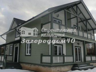 Увидеть изображение Загородные дома Продажа дома Киевское шоссе, Киевское направление 30854959 в Москве