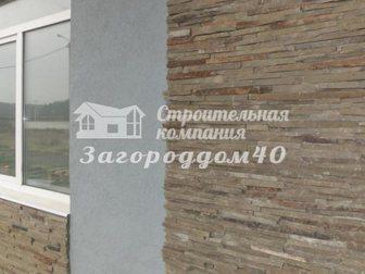 Просмотреть фотографию Загородные дома Куплю дом по Симферопольскому шоссе 30892996 в Москве