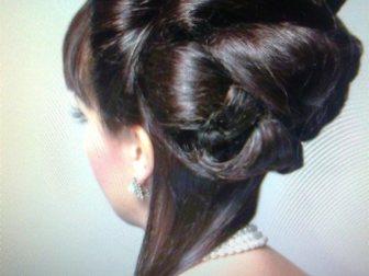Увидеть фотографию  Ультрамодное окрашивание,наращивание волос,кератиновое выпрямление волос, 32696537 в Калуге
