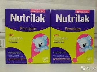 Продаю смесь Nutrilak premium СОЯ при непереносимости белков молока, лактозы и галактоземии (с рождения),  2 пачки = 600 рублей,  (срок годности: до 21, 07, 2020)Состояние: в Калуге