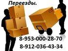 Фото в   Если Вы цените свои деньги и время, хотите, в Каменск-Уральске 250