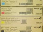 Свежее фото Принтеры, картриджи Комплект тонер-картриджей Xerox 7000/8000 33764012 в Каменск-Уральске
