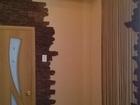 Уникальное фотографию Аренда жилья Сдам 2-х комнатную квартиру 34624865 в Каменск-Уральске