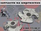 Уникальное foto  Вязальный аппарат на Киргизстан цена 34977467 в Каменск-Уральске