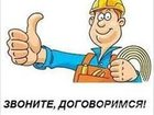 Фотография в В контакте Одноклассники МАСТЕР НА ЧАС! ! ! 100 различных работ по в Канске 1