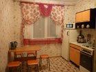 Свежее фото Аренда жилья СДАМ 2-ух, КВАРТИРУ В КАРАБАШЕ ЧЕЛЯБИНСКОЙ ОБЛАСТИ, 33591303 в Карабаше