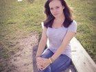 Фотография в Работа для молодежи Работа для подростков и школьников Меня зовут Елена, мне 18 лет, ищу любую работу в Карачеве 0