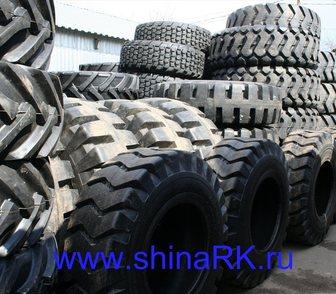 Фото в Компании авто рынка Шины и диски Шины-Отличного качества! -размерами 23. 5-25, в Кашире 0