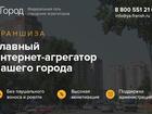 Скачать foto  Готовый бизнес в Касимове 67363557 в Касимове