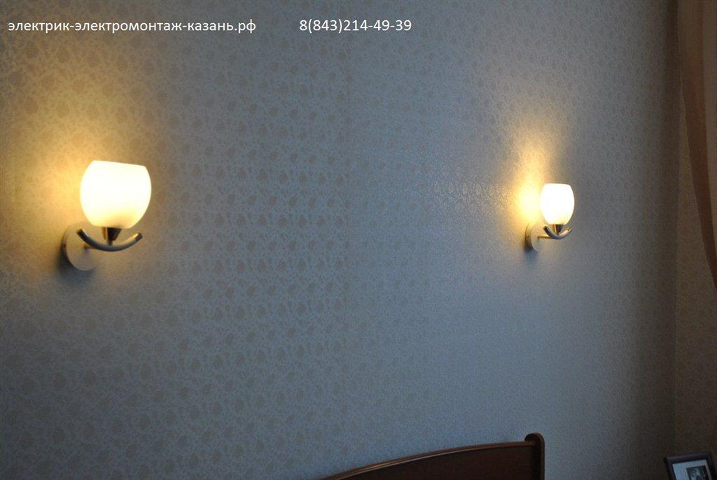 Услуги электрика в челябинска