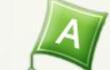 Компания «Аттестат-Центр» осуществляет организацию