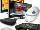 Изображение в   Комплекты Триколор ТВ MPEG2, способные принимать в Казани 0