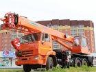 Свежее фотографию Автокран Продаю кран автомобильный КС-55713-1К-1 «Клинцы», 25т, 21 м. 32535441 в Казани
