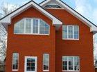 Фотография в Недвижимость Продажа домов Продается новый двух этажный коттедж ( два в Казани 5300000