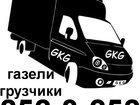 ���������� �   �������������� GKG �� �/� ������.   �������������� � ������ 0