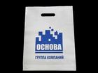 Фото в Услуги компаний и частных лиц Рекламные и PR-услуги Полиэтиленовые пакеты с логотипом являются в Казани 0