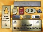 Фото в Услуги компаний и частных лиц Рекламные и PR-услуги Табличка, расположенная на двери офиса является в Казани 0