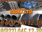 Просмотреть foto  Покупаем стальную стальную трубу (Всех диаметров) 33163083 в Казани