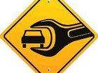 Уникальное foto Автосервис, ремонт Круглосуточный автосервис с выездом, Техпомщь 33250282 в Казани