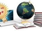 Скачать foto  Выполнение студенческих работ: диссертации, эссе, научные статьи, курсовые, дипломные, отчеты по практике (с печатью фирм), презентации, доклады и др, Гарантиру 33776998 в Москве