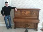 Фото в   Профессионально осуществим перевозку пианино, в Казани 250