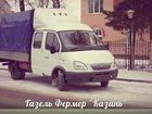 Скачать бесплатно фото  грузоперевозки на газеле фермер 34116512 в Казани