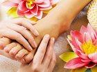 Скачать бесплатно фотографию Разное Профессиональный массаж , 34583724 в Казани