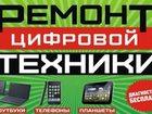 Изображение в   Сервис по ремонту мобильной электроники выполнит в Казани 350
