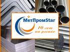 Увидеть изображение Строительные материалы Предлагаем по выгодным ценам продукцию из черных металлов, 36227598 в Казани