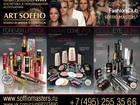 Изображение в   Компания ART SOFFIO с торговой маркой SOFFIO в Казани 100