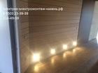 Свежее foto Электрика (услуги) услуги электрика казань 38235623 в Казани