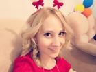 Фото в   Массаж спины, лечебный массаж, массаж рук в Казани 800